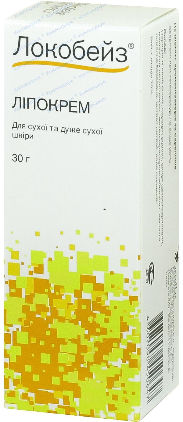 Синметон табл. п/о 500 мг №10