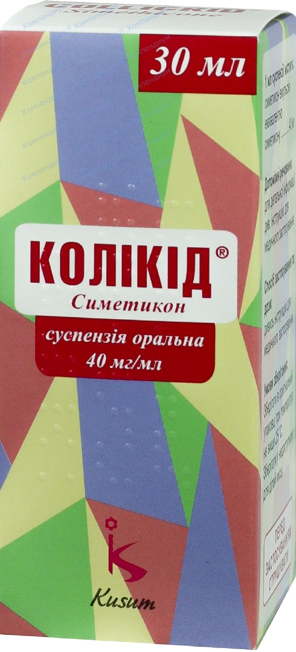 Коликид сусп. орал. 40 мг/1мл фл. 30 мл №1