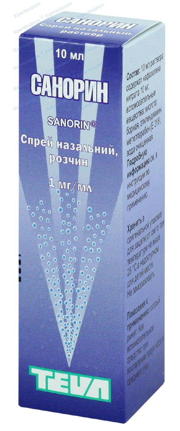 Санорин спрей назал. 0,1% фл. 10 мл №1