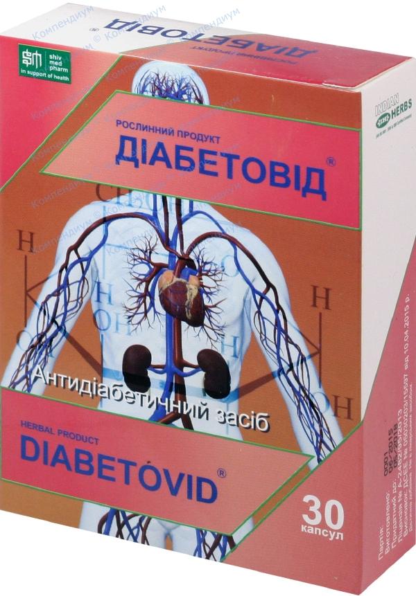Диабетовид капс. №30