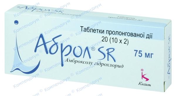 Аброл SR табл. 75 мг №20