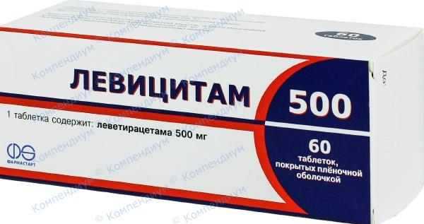 Левицитам табл. п/о 500 мг №60