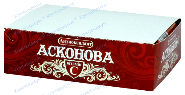 Асконова антиоксидант табл. №10