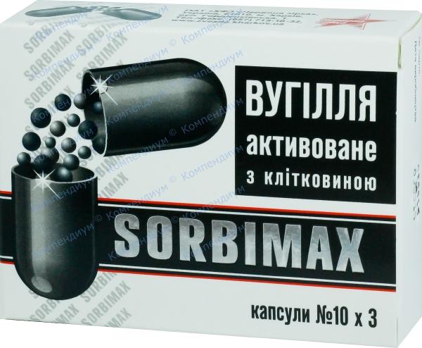 Сорбимакс капс. №30