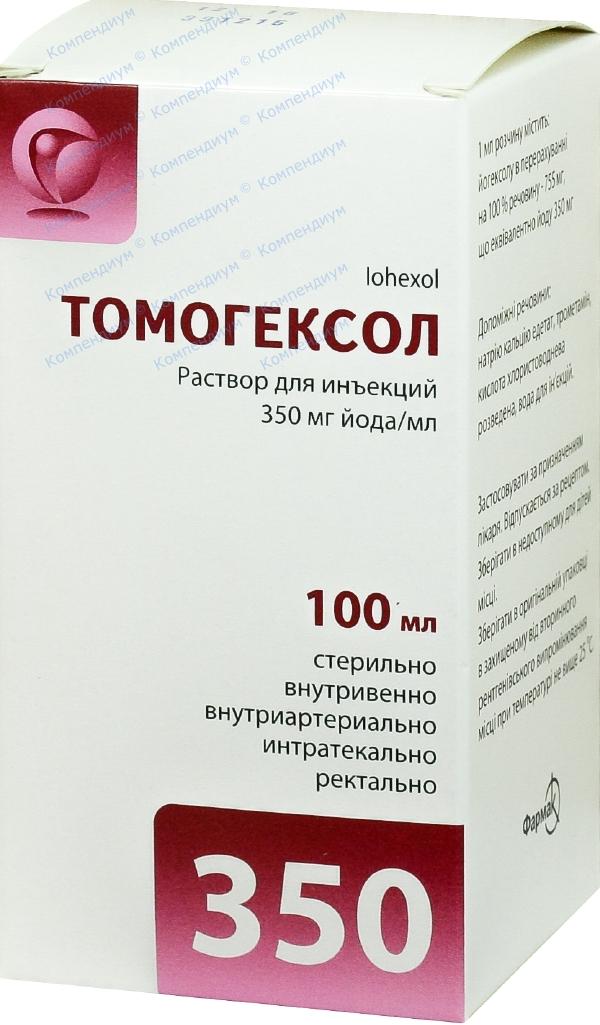 Томогексол р-р д/ин. 350 мг/мл фл. 100 мл №1