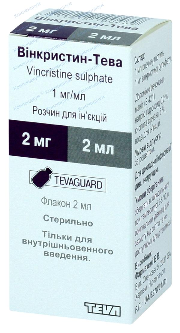 Винкристин р-р д/ин. 1 мг/мл фл. 2 мл №1