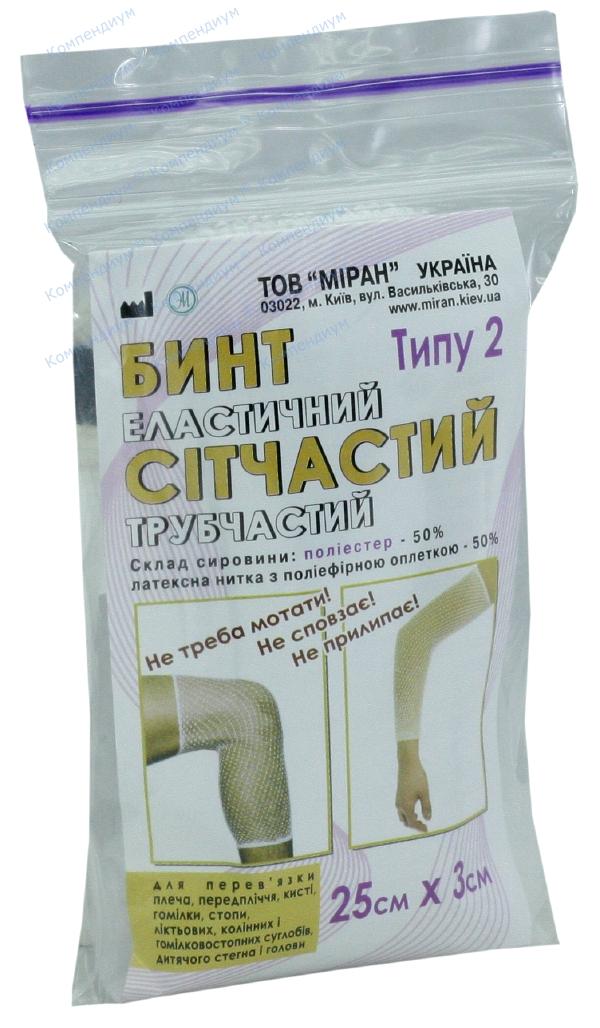 Бинт эластичный сетчатый трубчатый тип-2, 3 см х 25 см, на руку, ногу, полиэстер