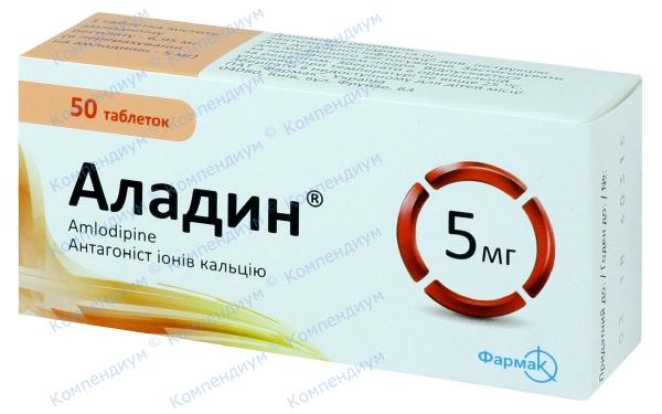 Аладин табл. 5 мг №50