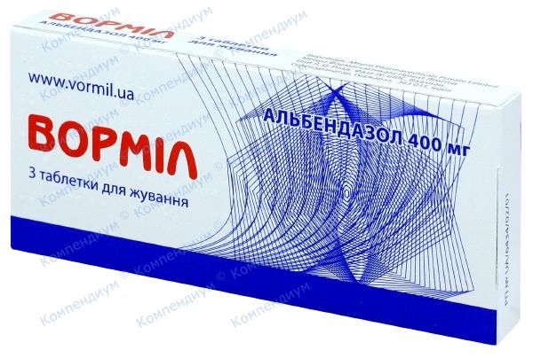 Вормил табл. д/жев. 400 мг №3