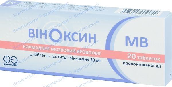 Виноксин МВ табл. пролонг. 30 мг №20
