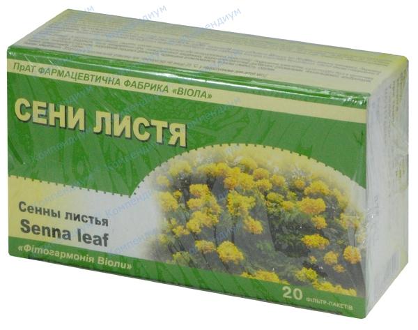 Сенны листья листья 2 г фильтр-пакет №20