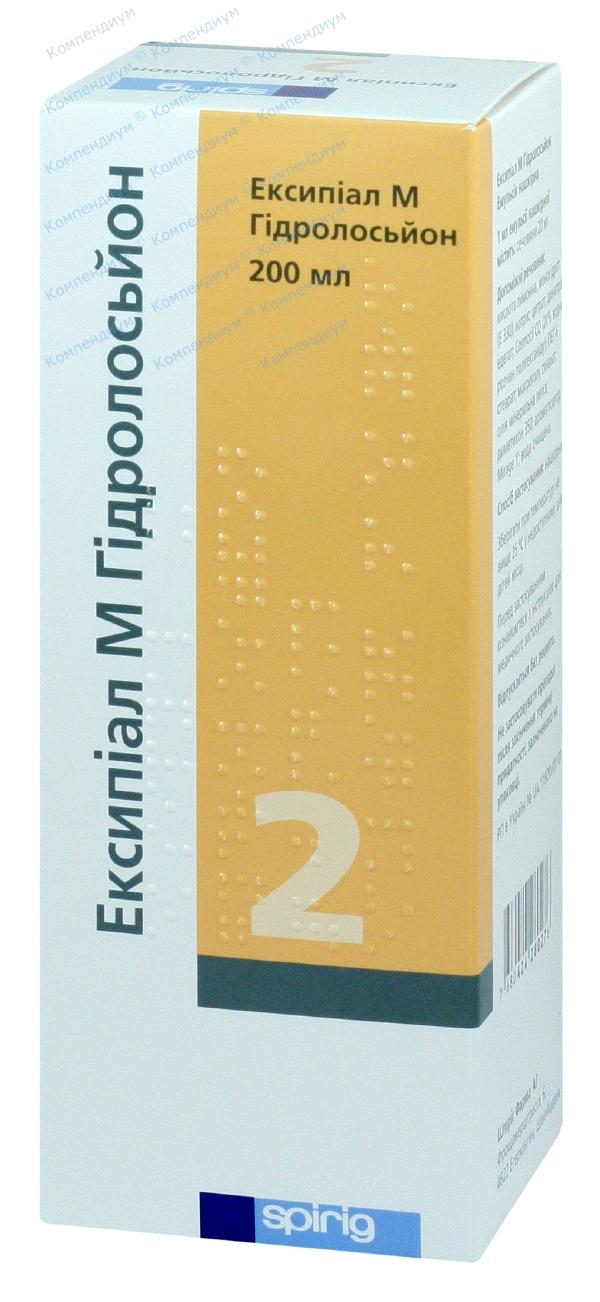 Эксипиал М гидролосьон эмул. накожная 20 мг/мл фл. 200 мл №1