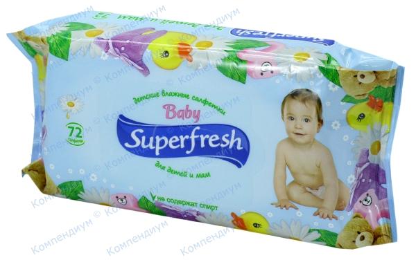 Салфетки влажные Супер фреш для детей и мам, с вит. компл. №72