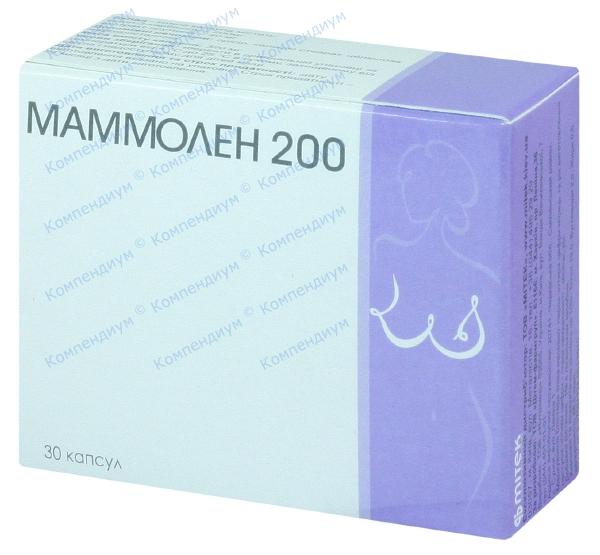 Маммолен 200 капс. №30