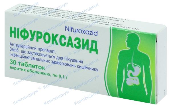 Нифуроксазид табл. п/о 100 мг №30