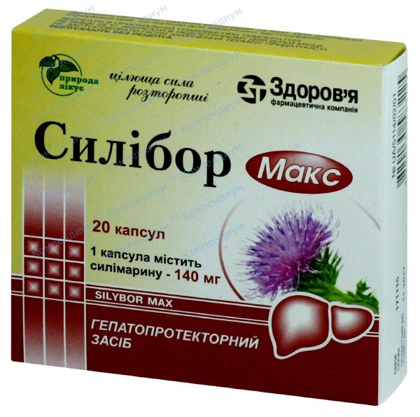 Силибор макс капс. 140 мг блистер №20