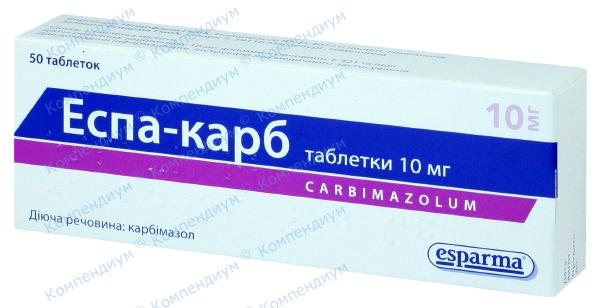 Эспа-карб табл. 10 мг №50
