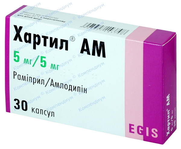 Хартил АМ капс. 5 мг/5 мг №30