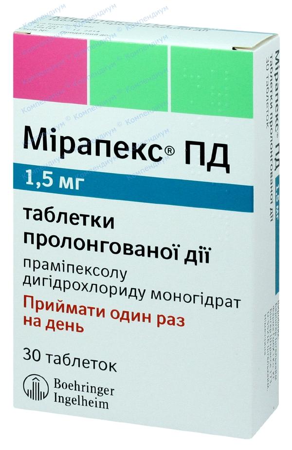 Мирапекс ПД табл. пролонг. 1,5 мг №30