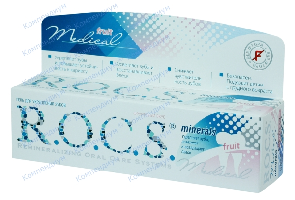 Гель для укрепления зубов Рокс медикал минералс фрут 45 г