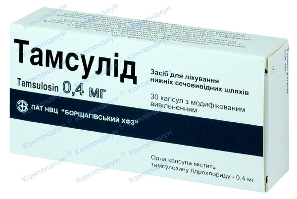 Тамсулид капс. 0,4 мг блистер №30