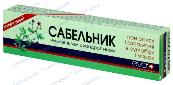 Гель-бальзам Сабельник с хондроитином 50 мл