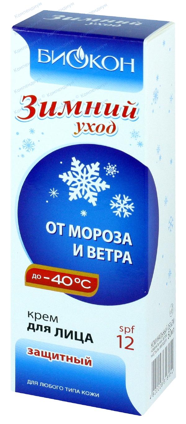 Крем для лица защитный Зимний уход 60 мл