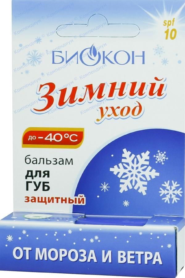 Бальзам для губ защитный Зимний уход 4,6 г