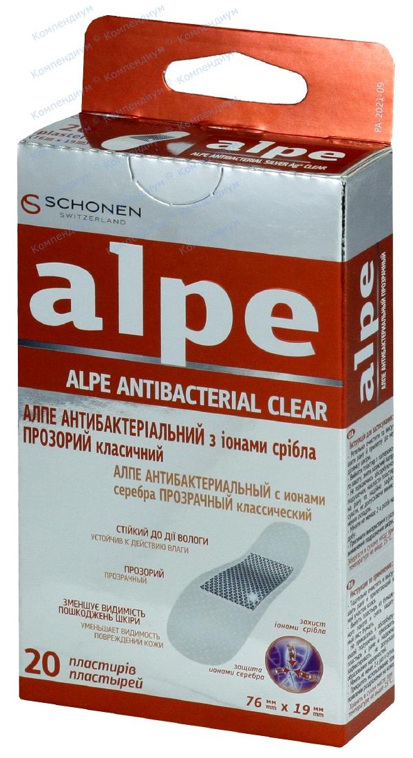 Лейкопластырь Алпе антибактериальный прозрачный, классик, 76х19мм, с ионами серебра №20