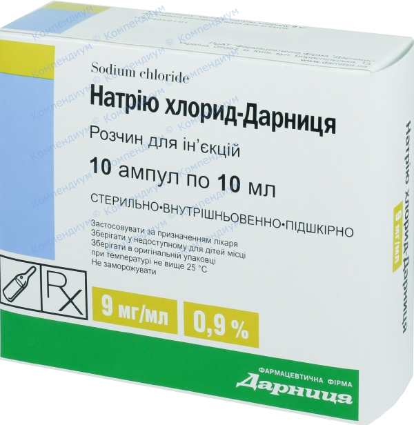 Натрия хлорид р-р д/инф. 0,9% бут. 100 мл