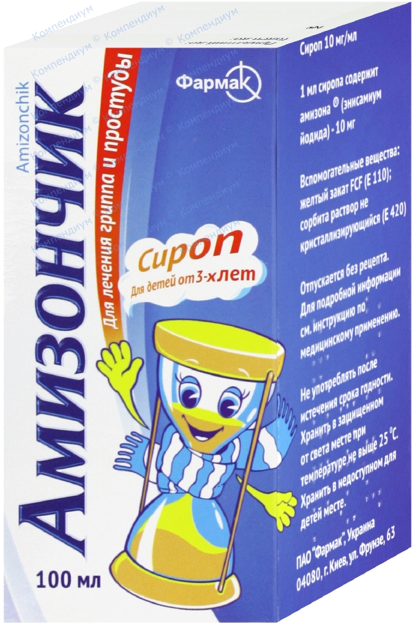 Амизончик сироп 10 мг/мл фл. 100 мл №1