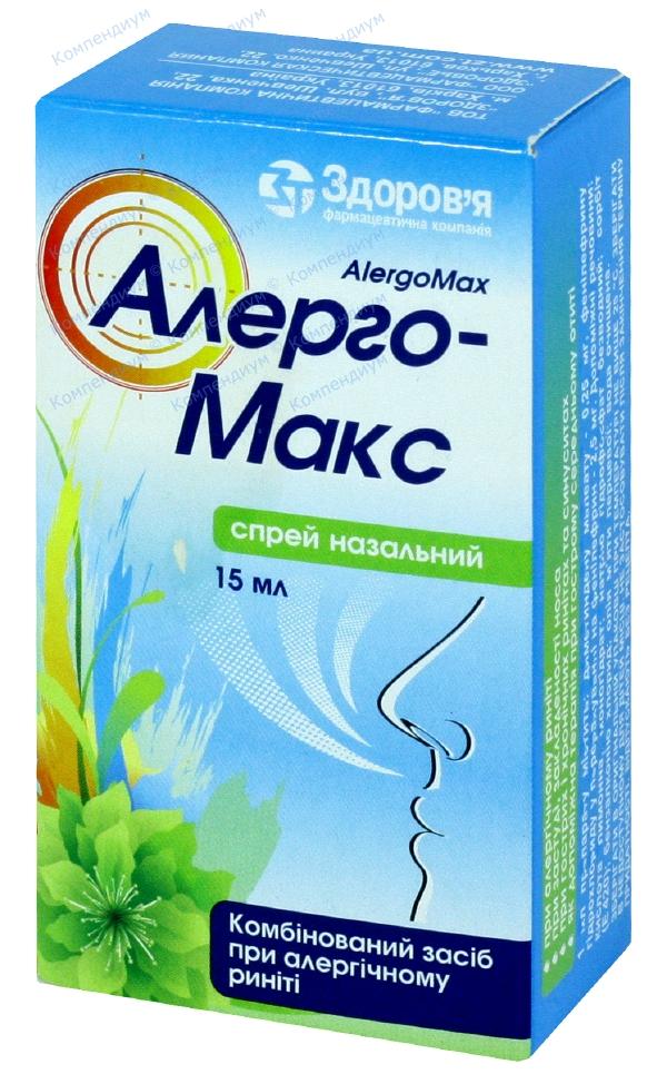 Алергомакс спрей назал. фл. 15 мл №1