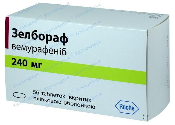 Зелбораф табл. п/о 240 мг №56