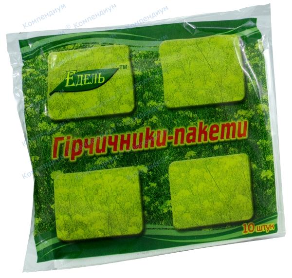 Горчичники-пакеты  №10