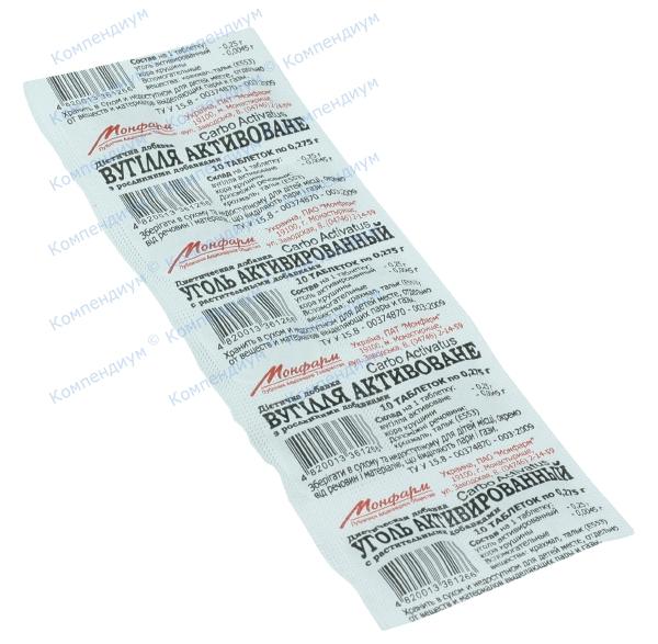 Уголь активированный с раст. добавками табл. 275 мг №10