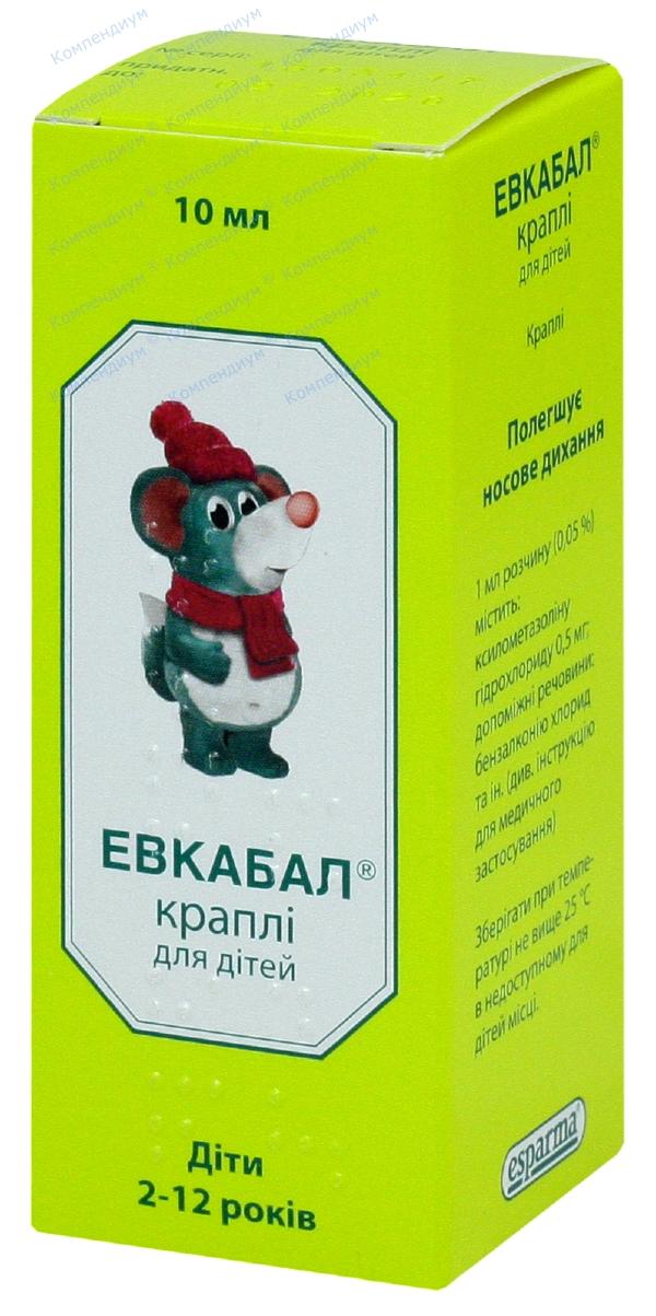 Эвкабал для детей кап. 0,05% фл. 10 мл №1