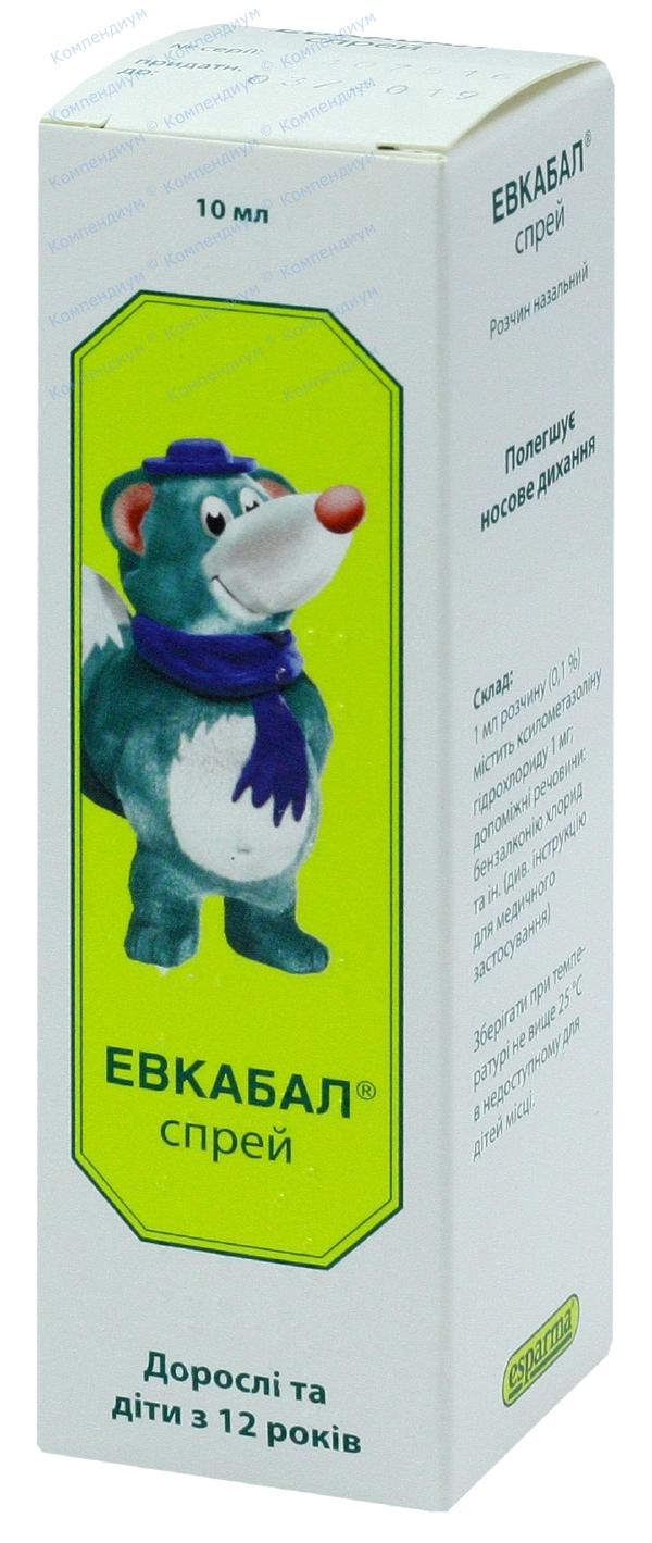 Эвкабал спрей 0,1% фл. 10 мл №1