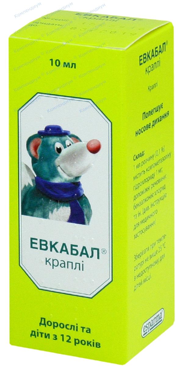 Эвкабал кап. 1 мг/мл фл. 10 мл №1