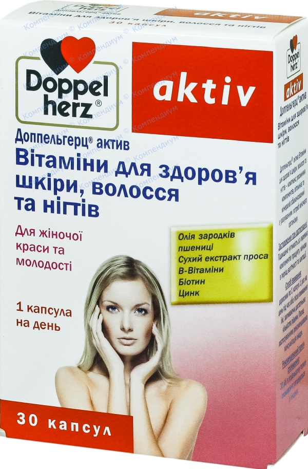 Доппельгерц актив д/здоровья кожи, волос, ногтей капс. №30