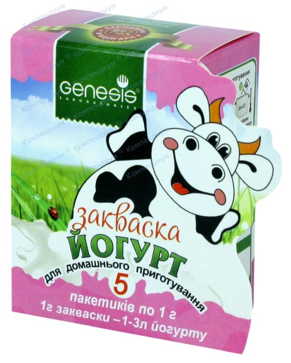 Закваска йогурт 1 г №5
