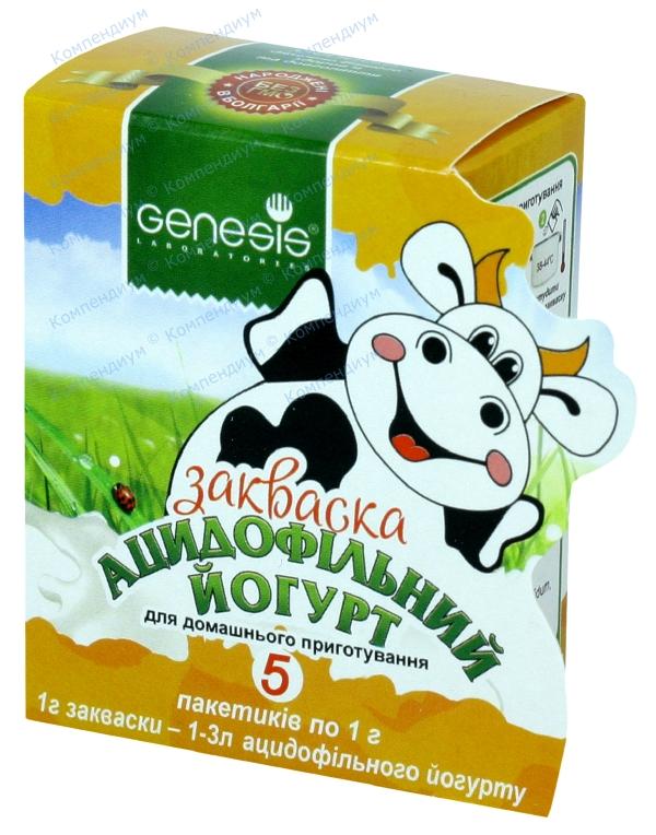 Закваска ацидофильный йогурт 1 г №5