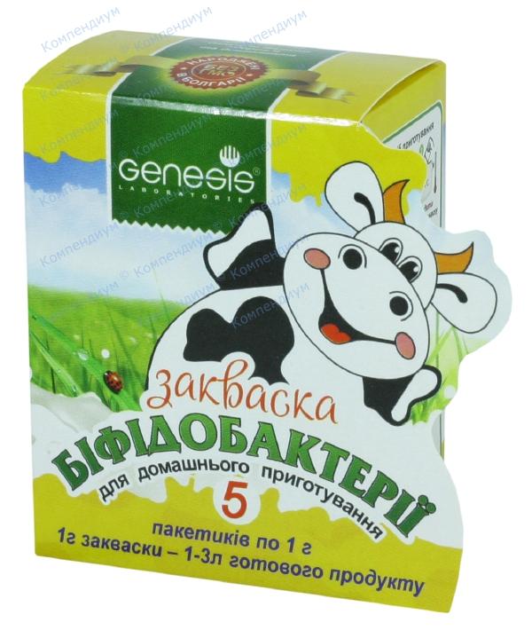 Закваска бифидобактерии 1 г №5