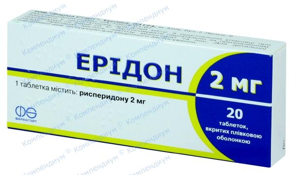 Эридон табл. п/о 2 мг №20