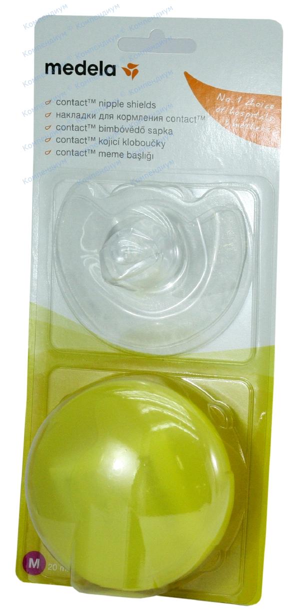Накладки на грудь для кормления контакт система sns M,  силиконовые №2