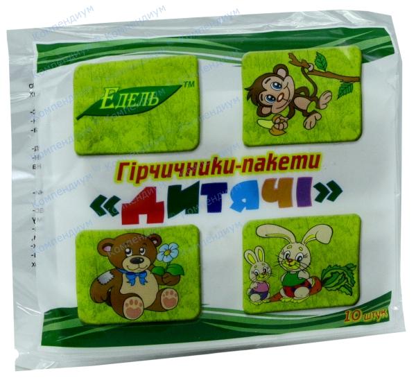 Горчичники-пакеты детские №10