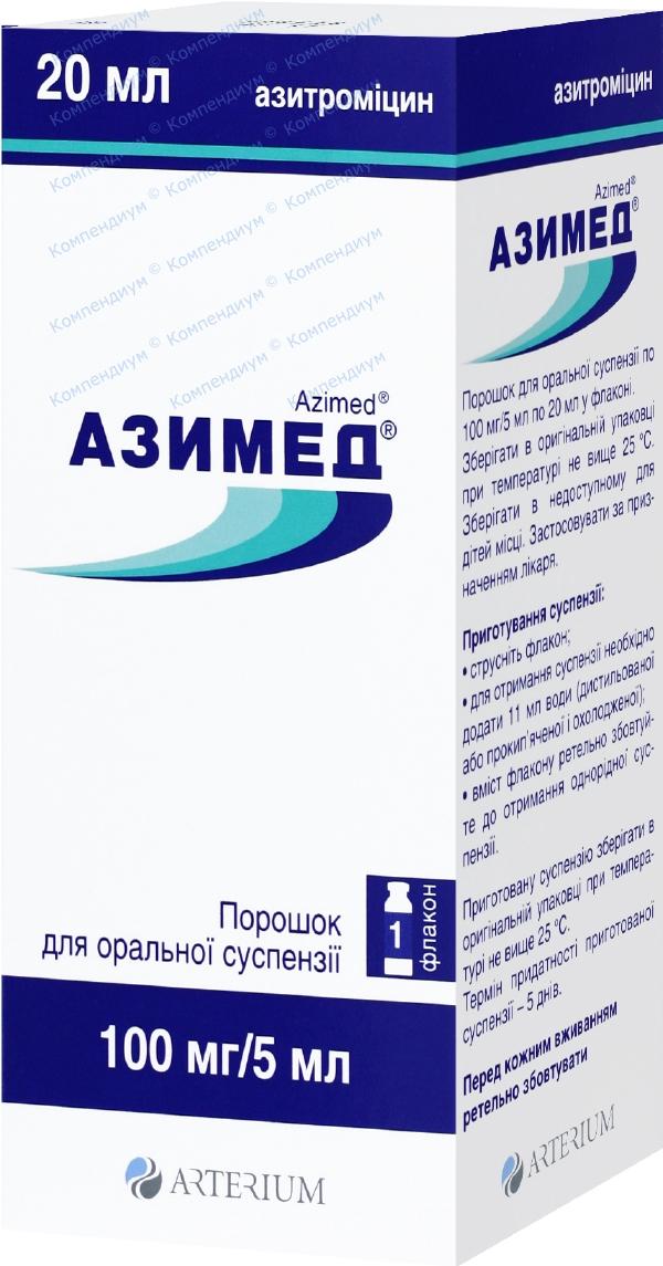 Азимед пор. д/орал. 100 мг/5 мл фл. 20 мл №1