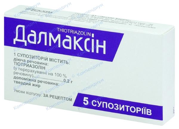 Далмаксин супп. 200 мг №5