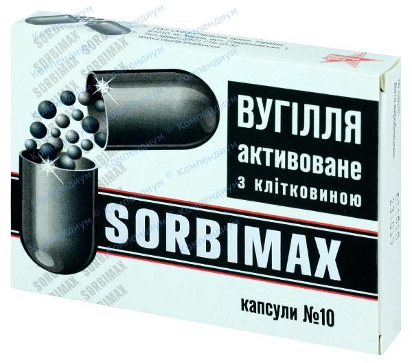 Сорбимакс капс. №10