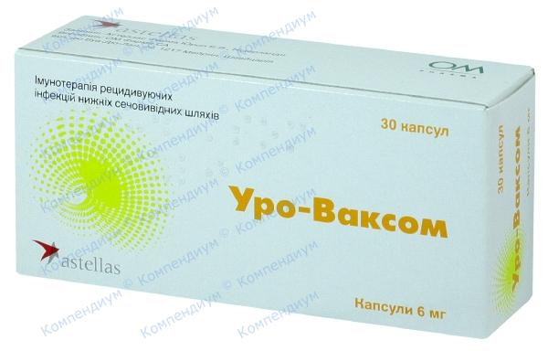 Уро-ваксом капс. 6 мг №30