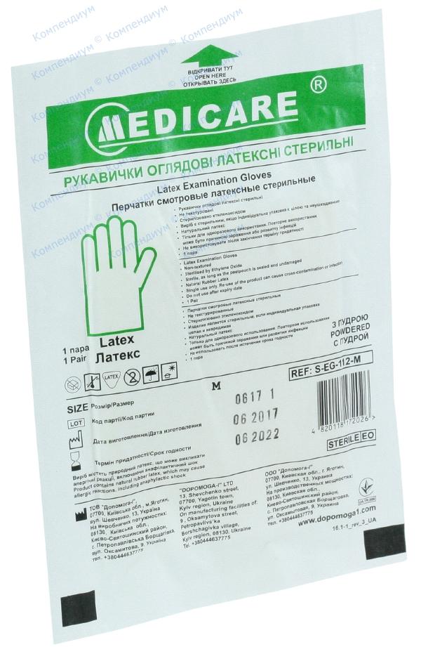 Перчатки смотровые Медикеа стерильные латексные M, припудрен.